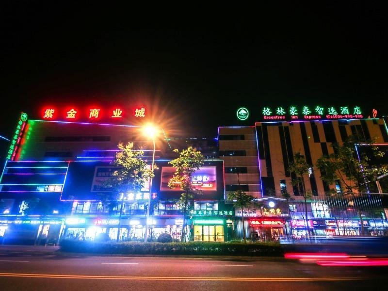 GreenTree Inn Chuzhou Municipal Government Zijin Commercial City