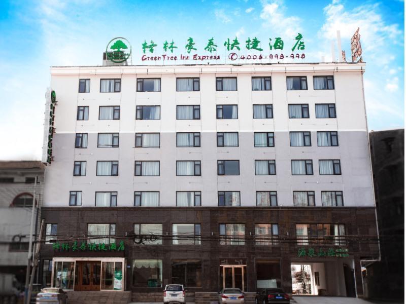 GreenTree Inn Shangqiu Ningling County Bus Station