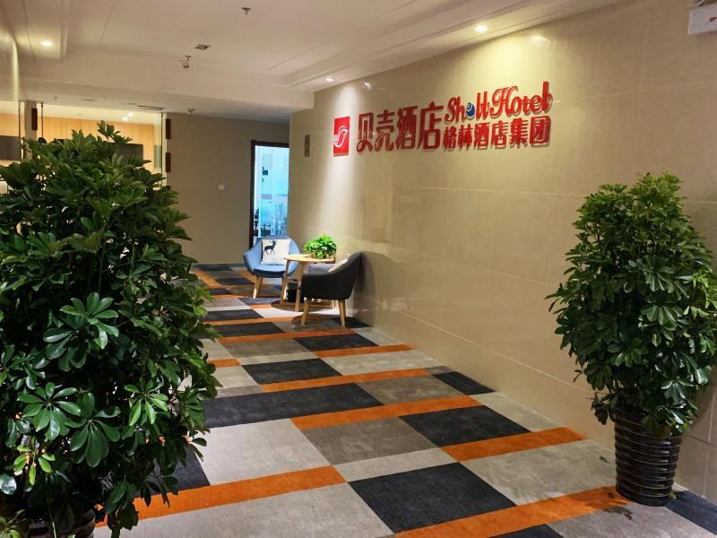 Shell Hefei Hubin District Wandamao Hotel