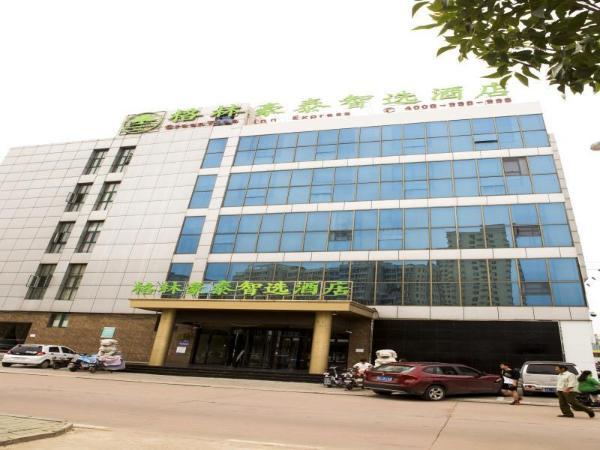 GreenTree Inn Qinhuangdao Lulong County North Gate Road Qinhuangdao