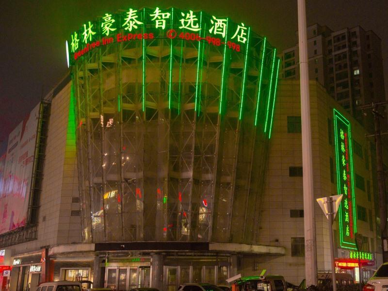 GreenTree Inn Liu'an Kaihong Plaza