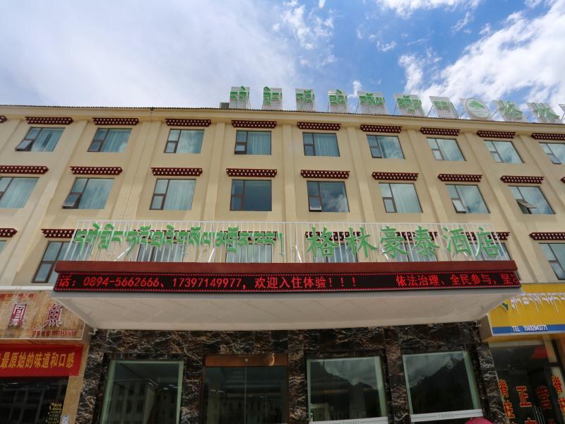GreenTree Inn Tibet Nyingchi City Biji Shenshan