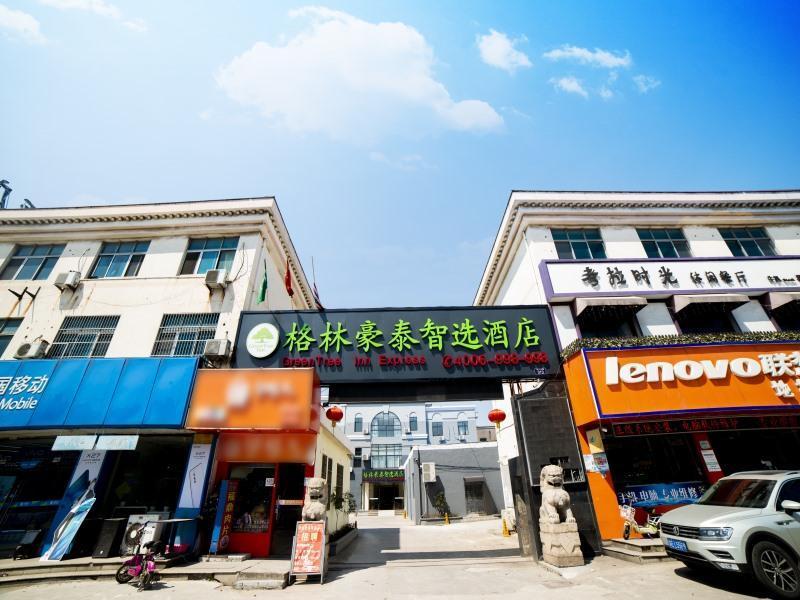 GreenTree Inn Suzhou Zhangjiagang City Jingang Town
