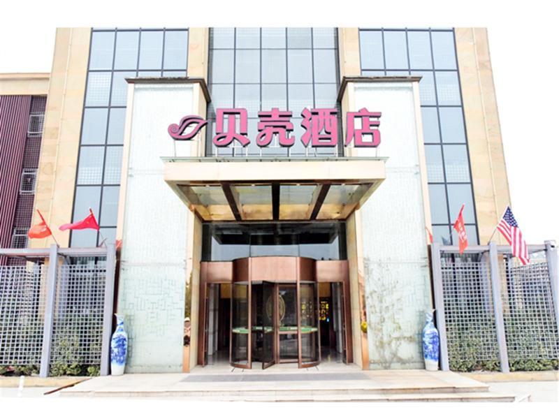 Shell Suqian City Siyang County Wencheng Road Hotel