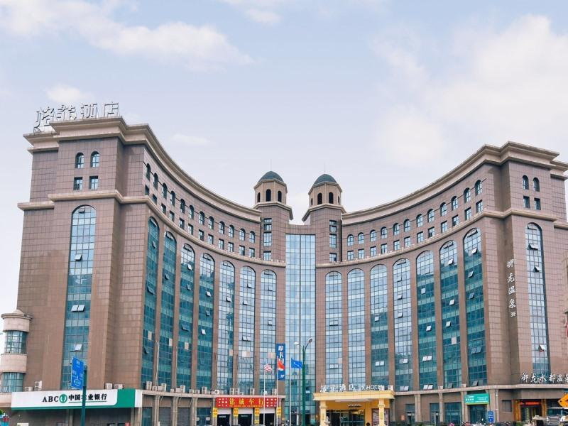 VX Wuxi Jiangyin High Tech Zone Panlongshan Park Hotel