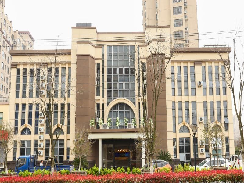 GreenTree Inn Suzhou Changshu Southeast Development Zone Southeast Avenue