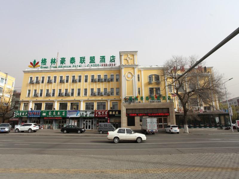 GreenTree Alliance Hulunbeier Zhalantun Railway Station Hotel