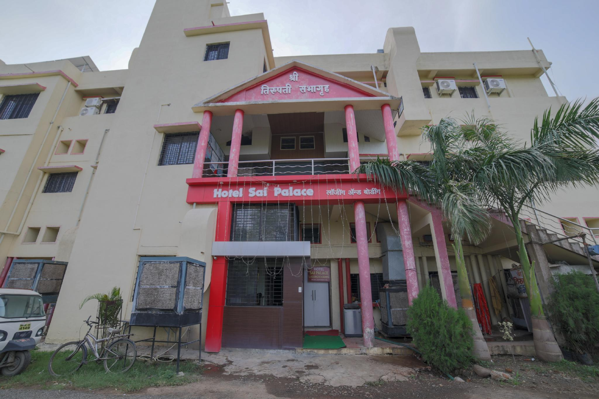 OYO 45414 Hotel Sai Palace
