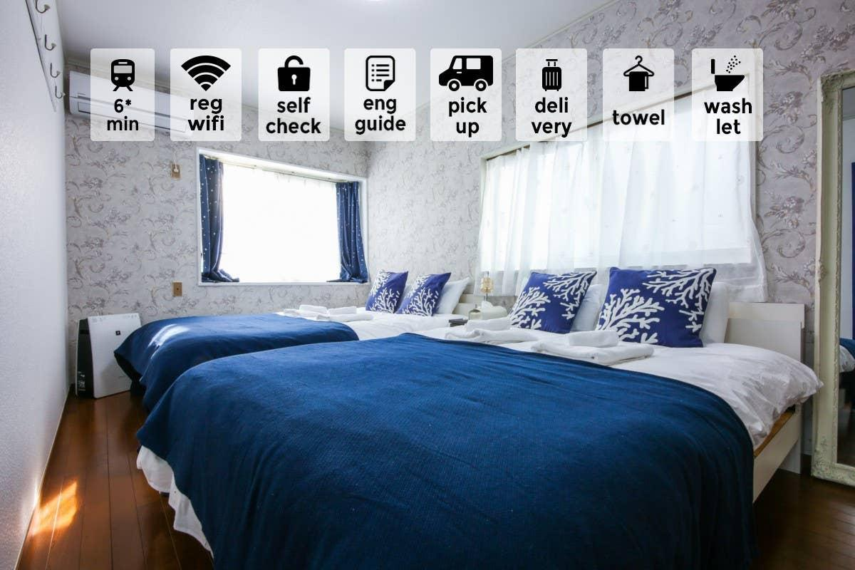 9MIN TO SHINJUKU  5 BDR   WITH PARKING SPACE  20PP