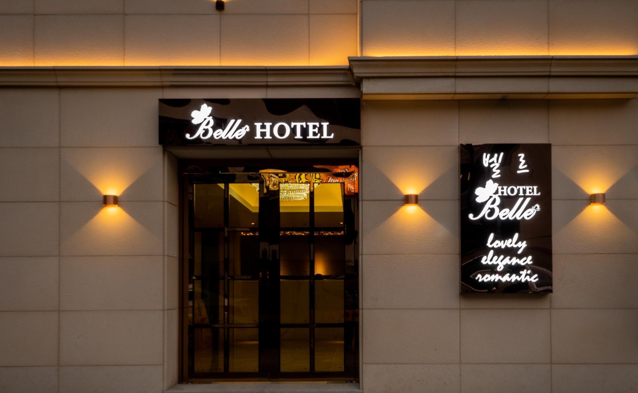 Pyeongtaek Belle Hotel