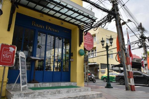 Dinso Home Boutique Hotel Bangkok