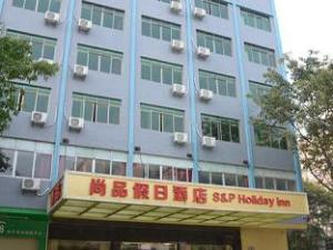 Shang Pin Holiday Inn