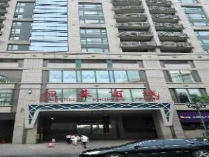 Beijing Bai Zhu Apartment Heng Ji Center Branch