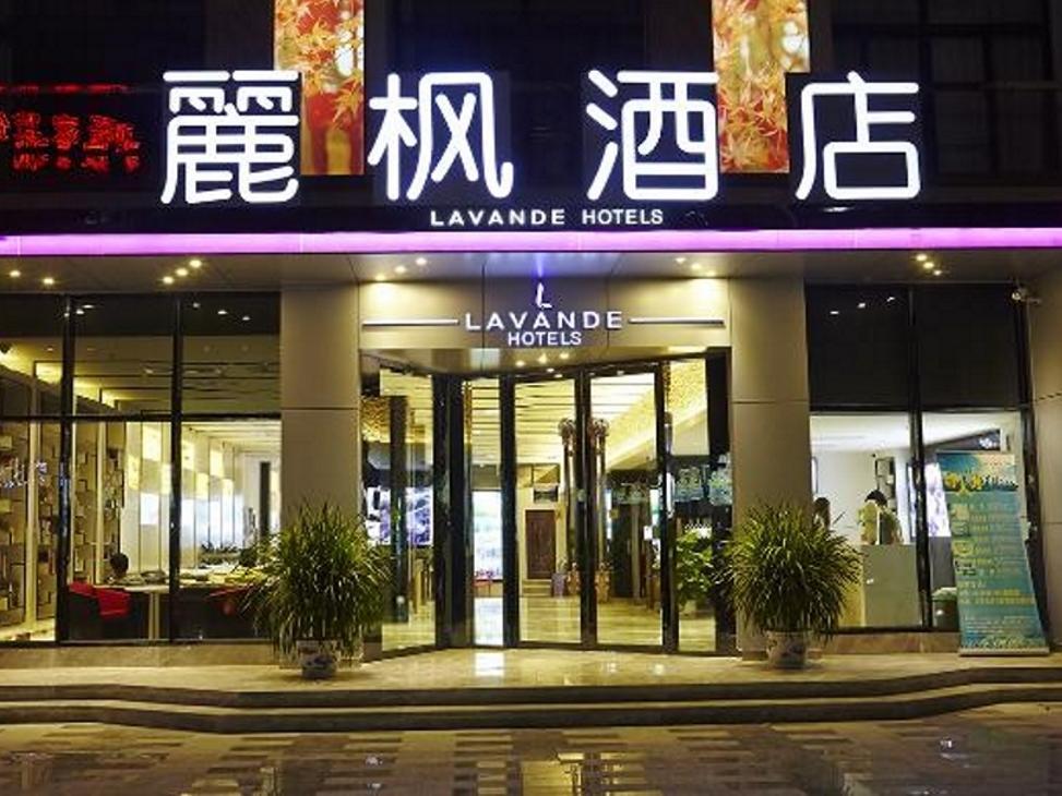 Lavande Hotel Tianjin No.5 Avenue Branch