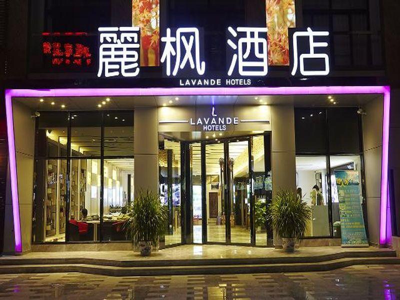 Lavande Hotel Wuhan Wujia Mountain Branch