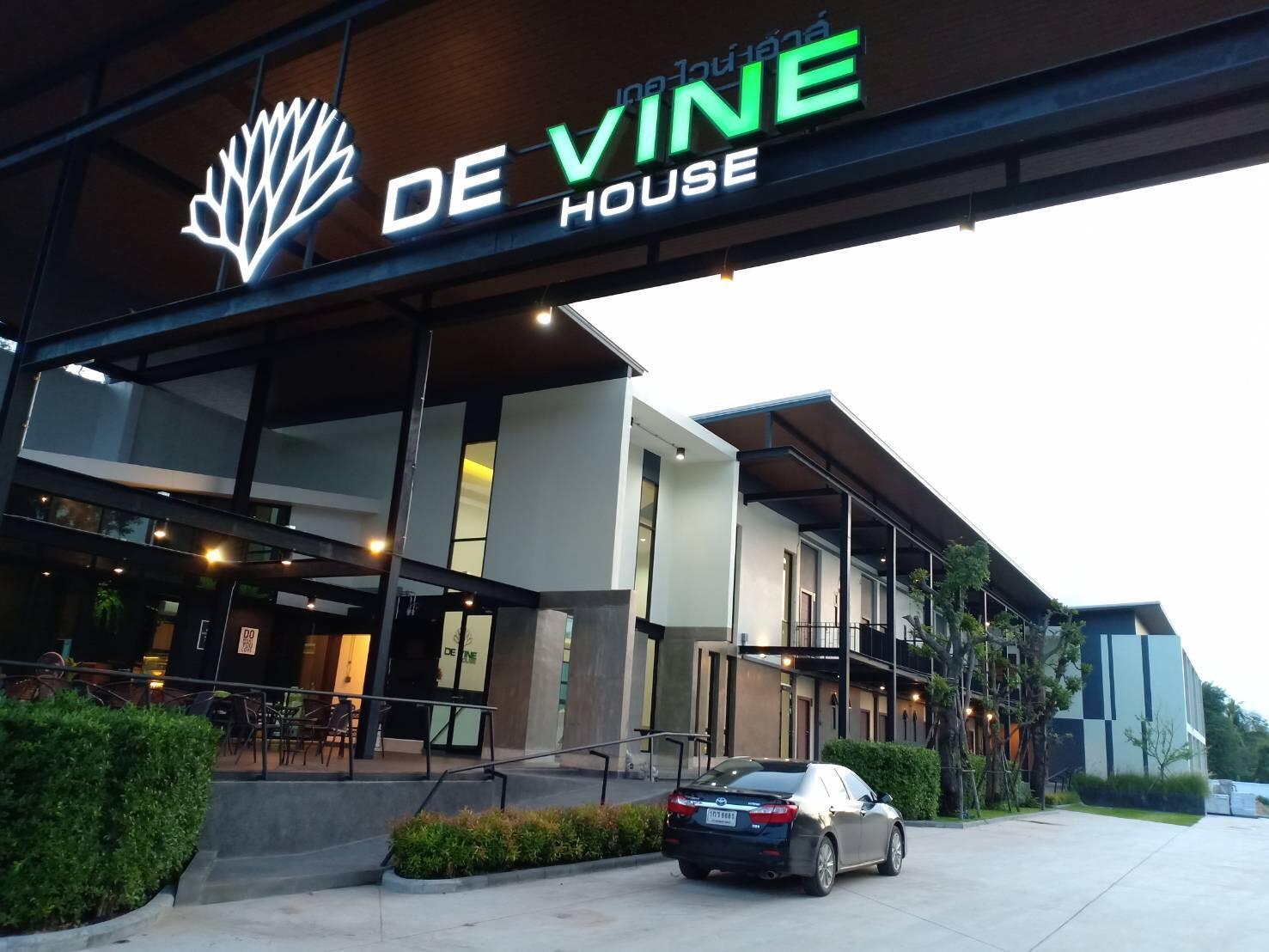 DE VINE HOUSE เดอ ไวน์ เฮ้าส์