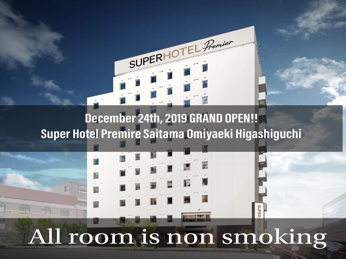 Super Hotel Premier Saitama Omiyaeki Higashiguchi