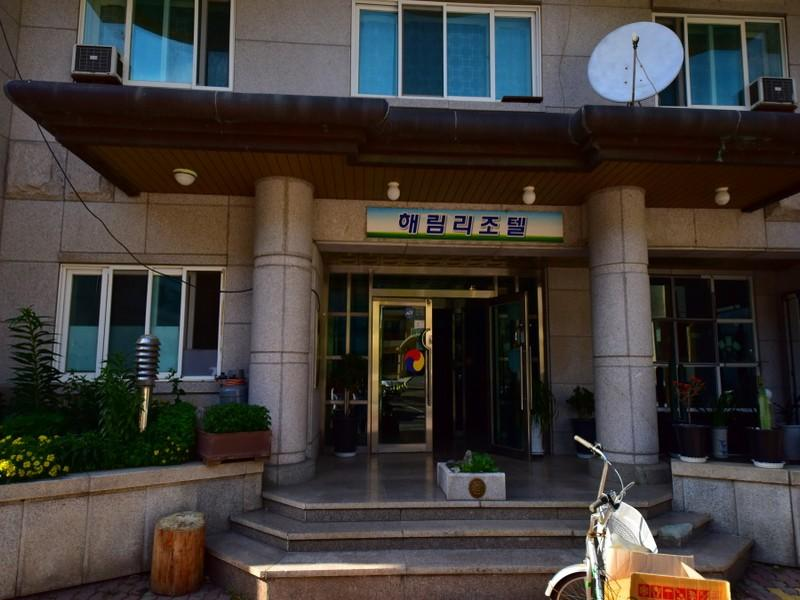 Haelim Resortel