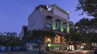 Holiday Inn   Suites Mexico Zona Reforma