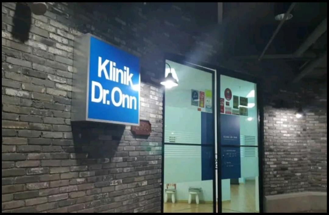 2. 7HOME  Near 1U IKEA CURVE KidZania   SHO1 1507