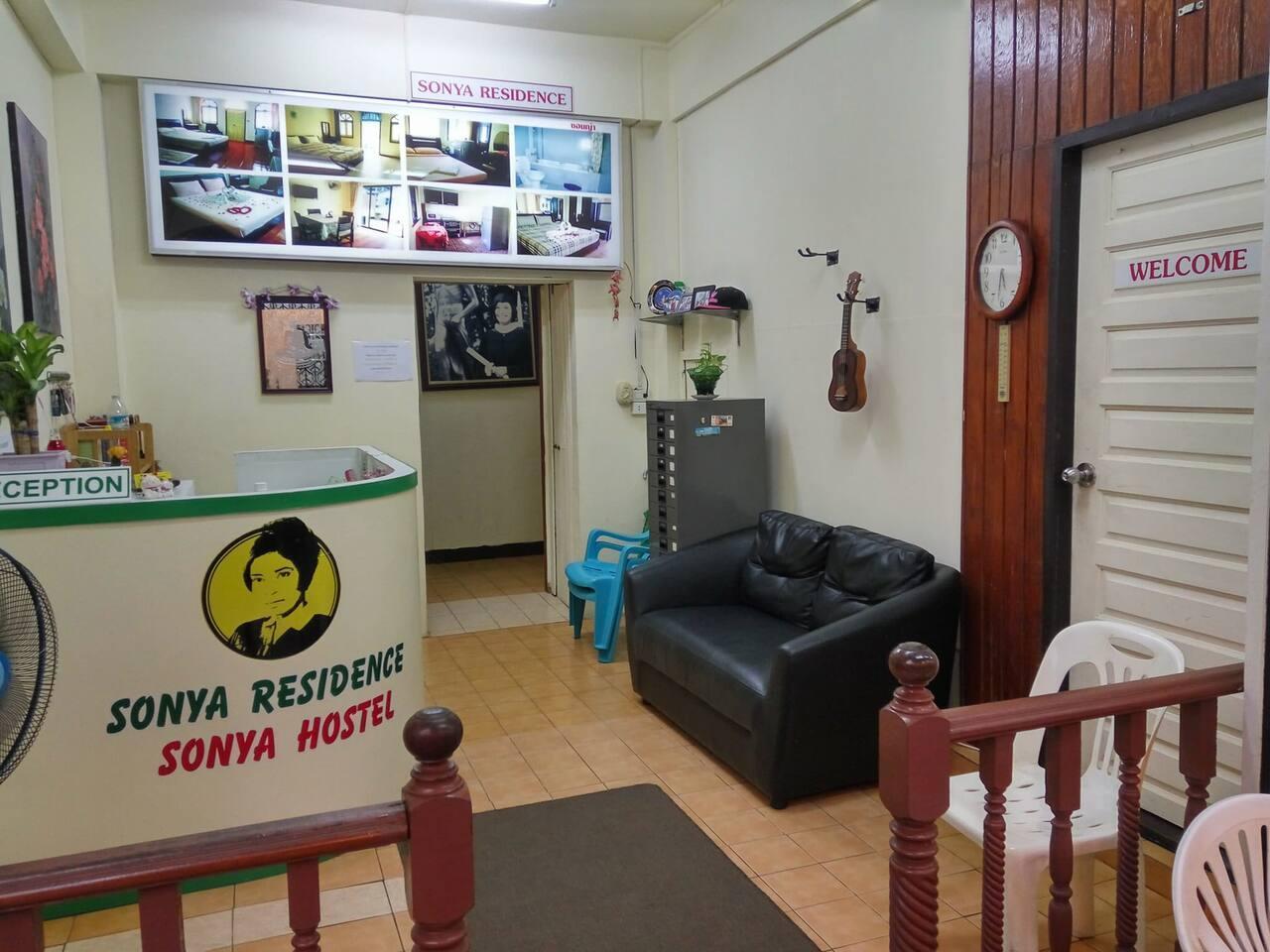 Sonya Residence 5
