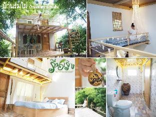 Baan Romphai @Reun-Rerng Farmstay,Homestay Banpong บ้านเดี่ยว 1 ห้องนอน 1 ห้องน้ำส่วนตัว ขนาด 35 ตร.ม. – บ้านโป่ง