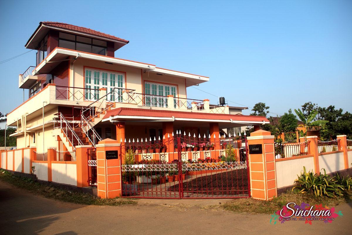 TripThrill Sinchana Homestay