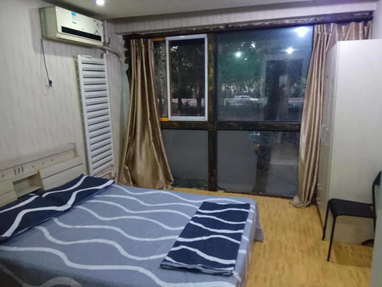 North Of Tian'tong'yuan Railway Station Warm Room
