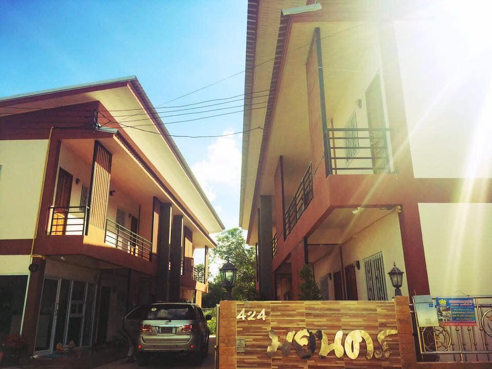 More Nakhon Residence At Nakhon Phanom R4