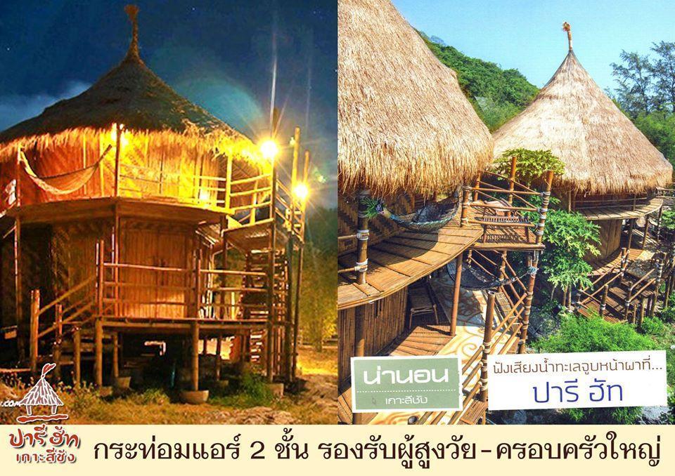 Home Hut A4 1   A4 2 Air Conditioning @Paree Hut