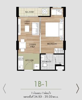 [ホアヒン市内中心地]アパートメント(35m2)| 1ベッドルーム/1バスルーム LaCasita romantic beach getaway