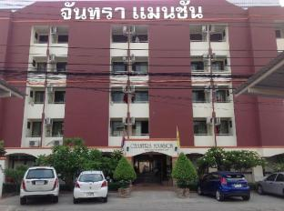 Chantra Mansion - Bangkok
