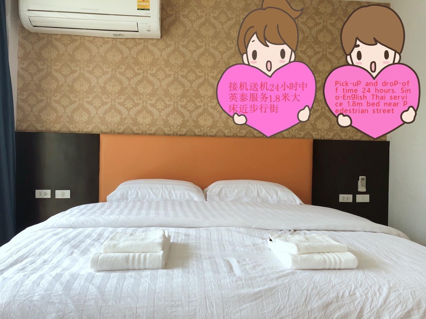[HW] 1.8m large bed room 36m2 large room 5 อพาร์ตเมนต์ 1 ห้องนอน 1 ห้องน้ำส่วนตัว ขนาด 36 ตร.ม. – พัทยากลาง