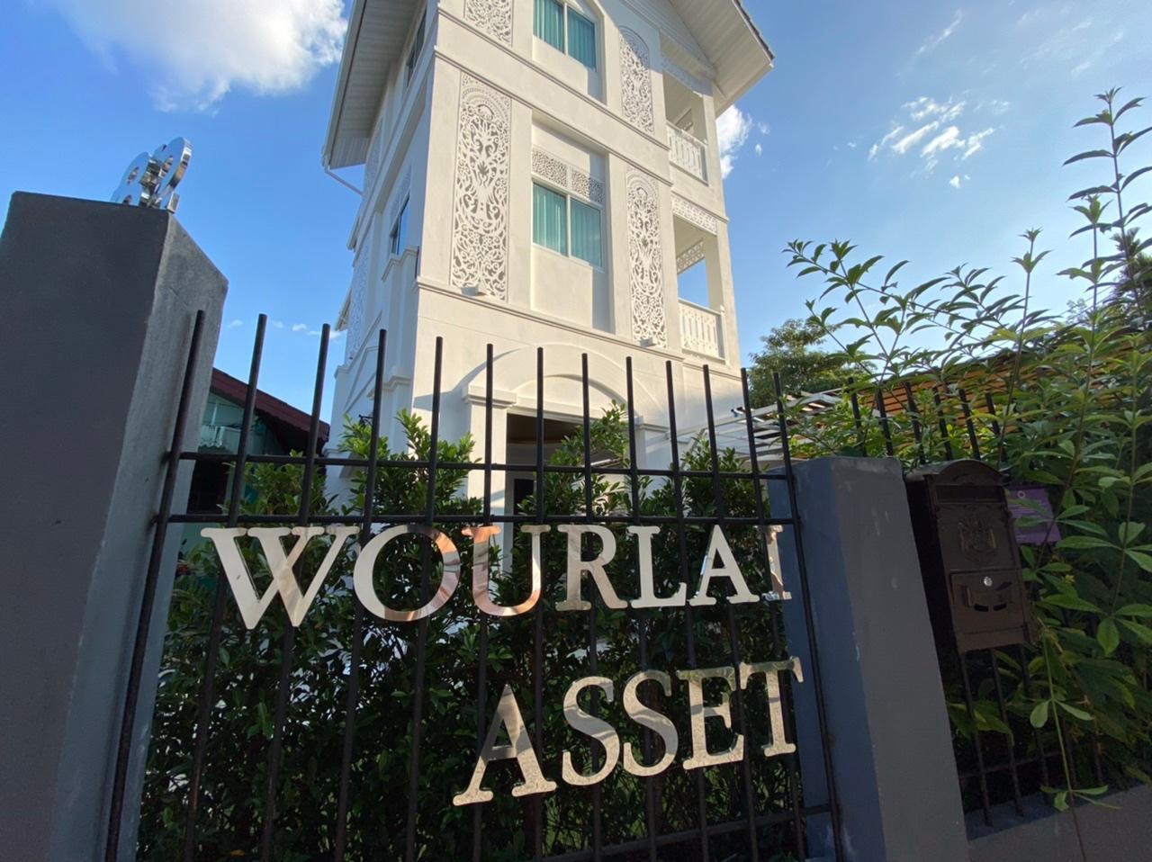 Wourlai Asset สตูดิโอ อพาร์ตเมนต์ 3 ห้องน้ำส่วนตัว ขนาด 160 ตร.ม. – วัวลาย