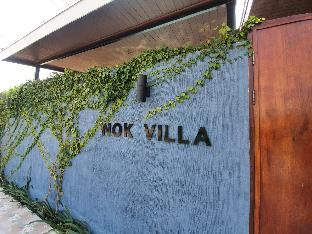 Breeze Pool villa cha am (BNPV) สตูดิโอ วิลลา 0 ห้องน้ำส่วนตัว ขนาด 54 ตร.ม. – เขาใหญ่ (ชะอำ)