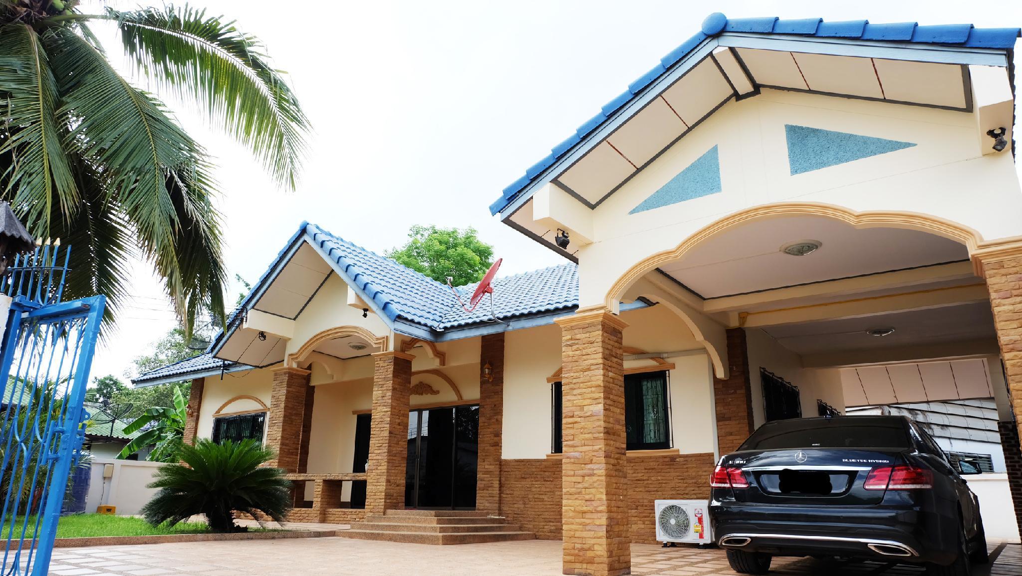 Narakorn House