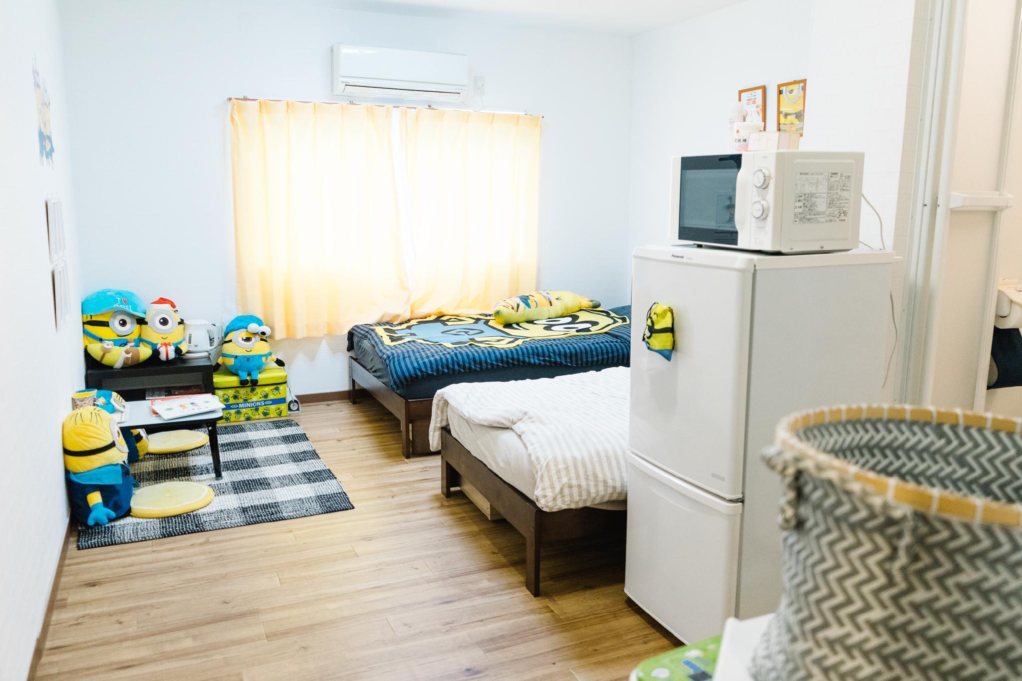Lin's Guestroom Minion Room