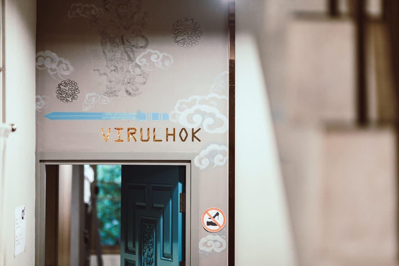 Private Room Virulhok