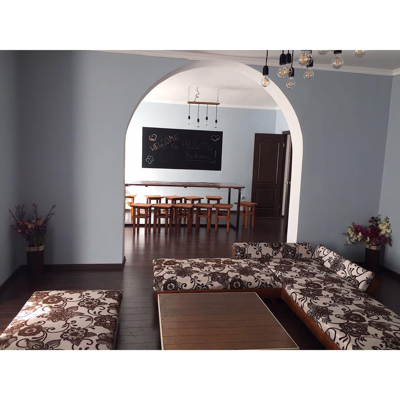 Guest House Palletto Borovoe