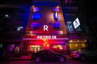 [スクンビット](30m2)  1ベッドルーム/1バスルーム Retro 39 Hotel