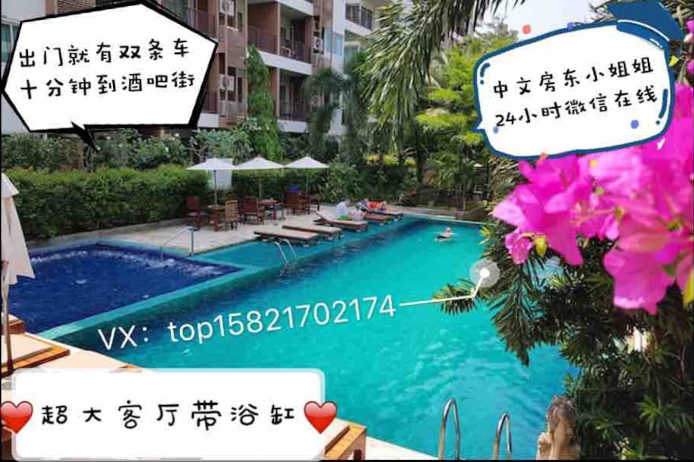 C3 luxury and spacious 2 bedroom and balcony อพาร์ตเมนต์ 2 ห้องนอน 1 ห้องน้ำส่วนตัว ขนาด 66 ตร.ม. – เขาพระตำหนัก