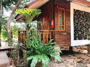 Kungnam Resort วิลลา 1 ห้องนอน 1 ห้องน้ำส่วนตัว ขนาด 30 ตร.ม. – เมืองนครนายก