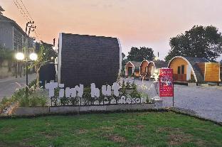Tiny hut resort บังกะโล 1 ห้องนอน 1 ห้องน้ำส่วนตัว ขนาด 35 ตร.ม. – ธนบุรีตอนใต้
