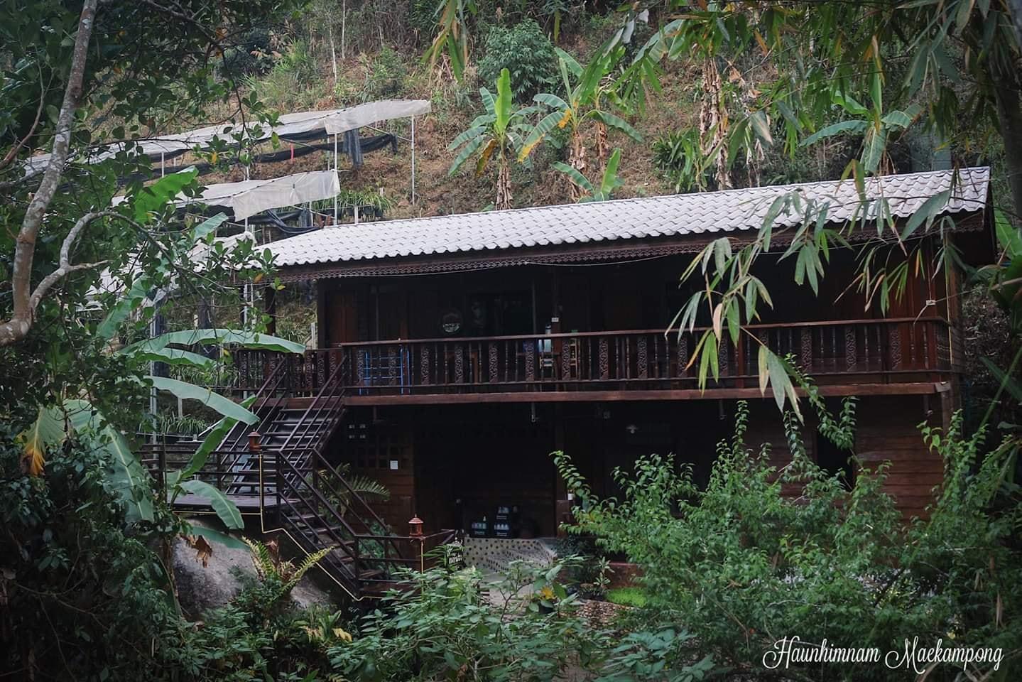 Huanhimnam Maekampong Family 2 บังกะโล 1 ห้องนอน 1 ห้องน้ำส่วนตัว ขนาด 30 ตร.ม. – ดอยสะเก็ด
