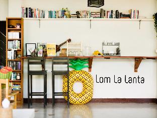 Lom La Lanta อพาร์ตเมนต์ 1 ห้องนอน 1 ห้องน้ำส่วนตัว ขนาด 25 ตร.ม. – หาดพระแอะ
