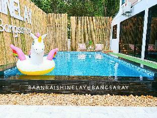 [サタヒップビーチ]一軒家(200m2)| 3ベッドルーム/2バスルーム Baanraishinelay@Bangsaray