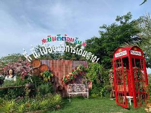 [タートゥーム]スタジオ ヴィラ(18 m2)/1バスルーム Mueangbuagarden