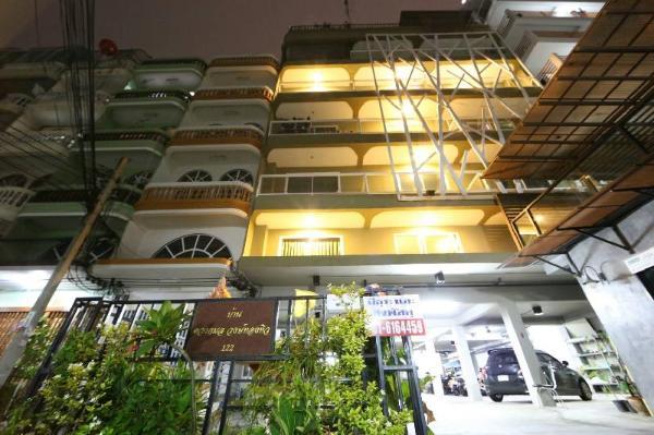 Baan Duangkamol Apartment Bangkok
