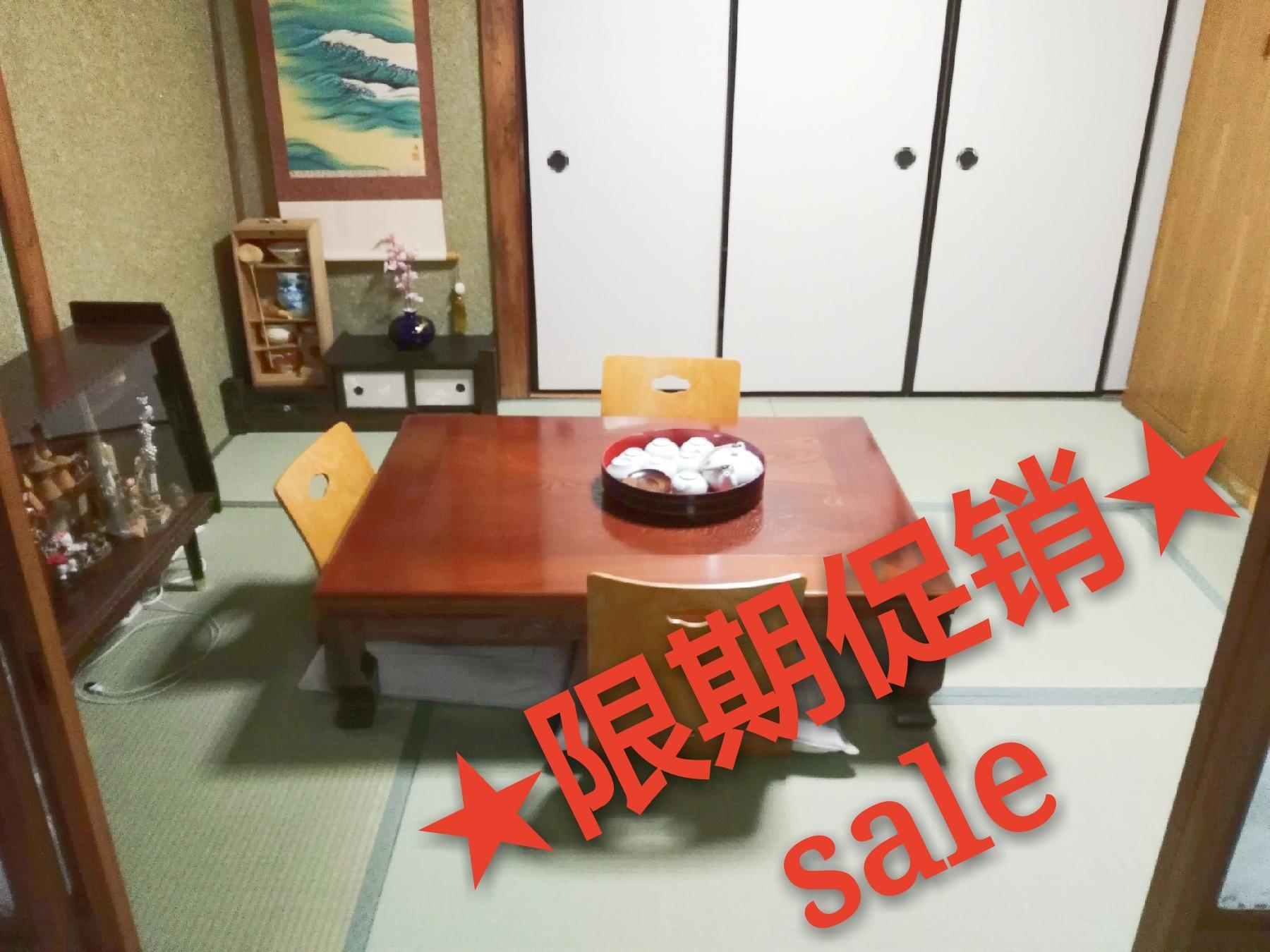 Japanese Style Legal Guesthouse  Good For2 5person