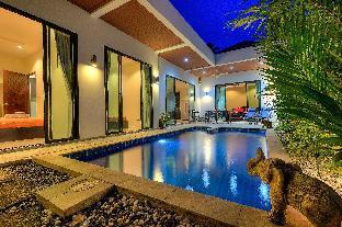 %name Exclusive Pool Villa by Intira Villas ภูเก็ต